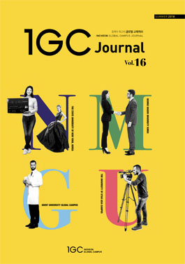 IGC Journal Vol.16