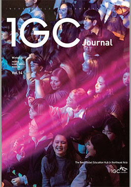 IGC Journal Vol.14