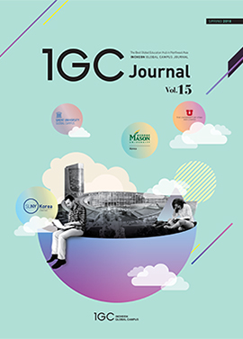 IGC Journal Vol.15