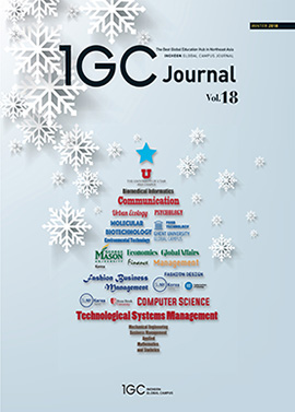 IGC Journal Vol.18