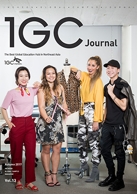 IGC Journal Vol.13