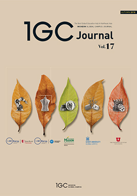 IGC Journal Vol.17