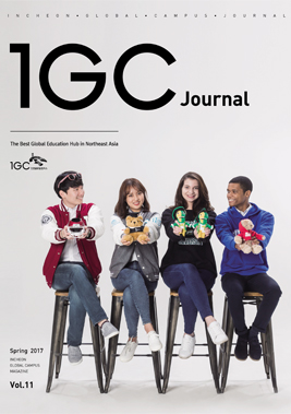 IGC Journal Vol.11