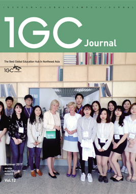 IGC Journal Vol.12